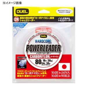 デュエル(DUEL) HARDCORE POWERLEADER CN 50m 30号/130lb クリアー H3336