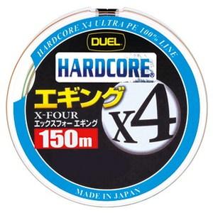 デュエル(DUEL) HARDCORE X4 エギング 150m 1号/18lb グリーン-ホワイト-オレンジ (3色) H3286