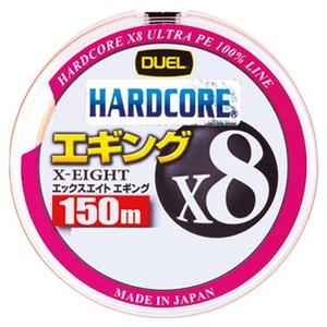 デュエル(DUEL) HARDCORE X8 エギング 150m 1号/20lb ミルキーオレンジ H3301-MO