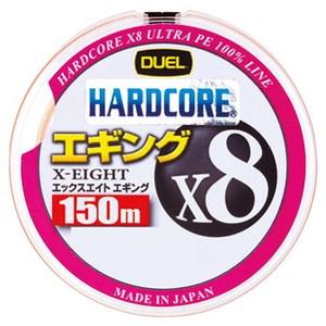 デュエル(DUEL)HARDCORE X8 エギング 150m