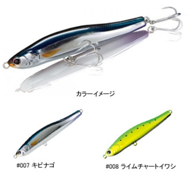 パズデザイン リード リバード90S RB90S-008 シンキングペンシル