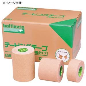ニチバン テーピングテープEタイプ (1ロール) NBN-E50
