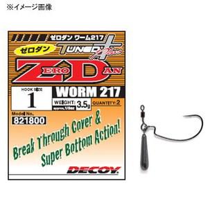 カツイチ(KATSUICHI) DECOY ZERO-DAN(ゼロダン) ワーム217 5/0