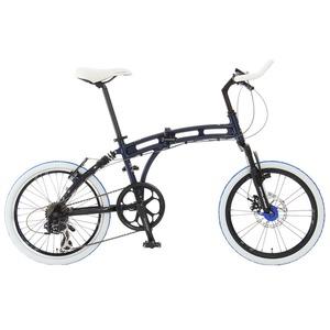【送料無料】ドッペルギャンガー(DOPPELGANGER) 219 aurora(オーロラ) 【20インチ 折りたたみ自転車】 20インチ インディゴブルー