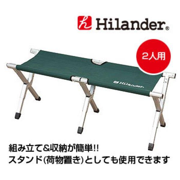 Hilander(ハイランダー) アルミキャンピングベンチ 2人用 HCA0019 ベンチ