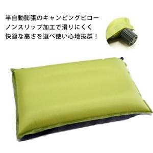 【送料無料】Hilander(ハイランダー) インフレータブルまくら HCA0040