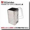 Hilander(ハイランダー) フォールディング炭火おこし器