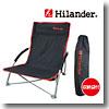 Hilander(ハイランダー) フォールディングローチェア