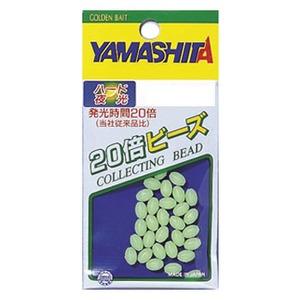 ヤマシタ(YAMASHITA) 20倍ビーズ ハード 20BH1F