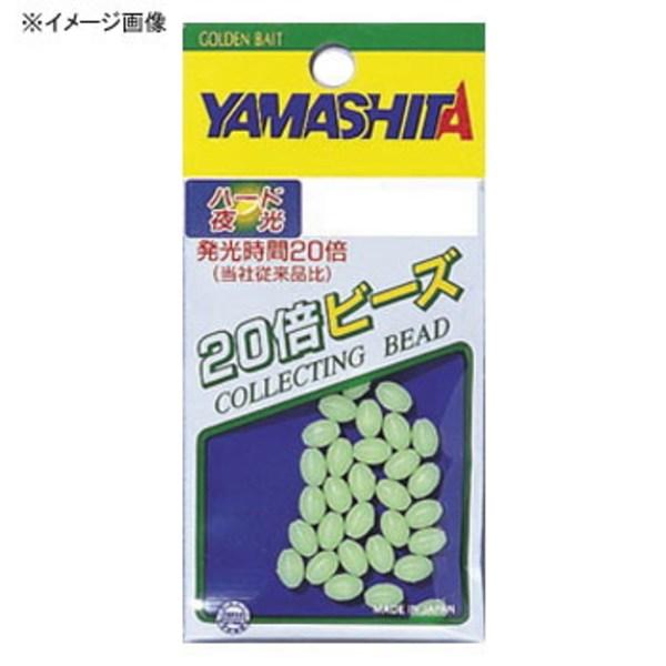 ヤマシタ(YAMASHITA) 20倍ビーズ ソフト 20BS0F 仕掛け