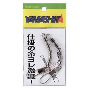 ヤマシタ(YAMASHITA) 5連サルカン 5S10B