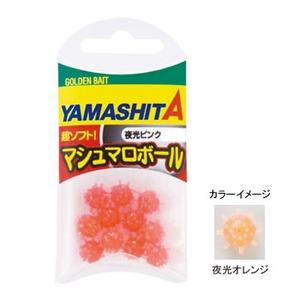 ヤマシタ(YAMASHITA) マシュマロボール M 夜光オレンジ MBMYO