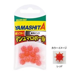 ヤマシタ(YAMASHITA) マシュマロボール S レッド MBSR