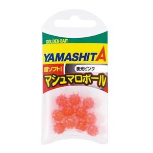 ヤマシタ(YAMASHITA) マシュマロボール S 夜光ピンク MBSYP