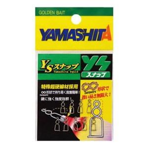 ヤマシタ(YAMASHITA) YSスナップ YSSS