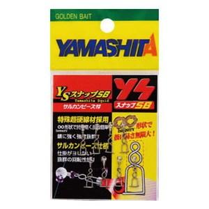 ヤマシタ(YAMASHITA) YSスナップ SB YSSSBS
