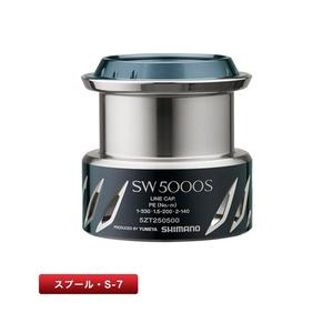 シマノ(SHIMANO)夢屋13ステラSW5000Sスプール