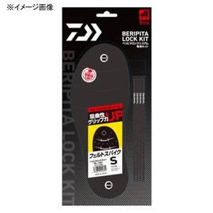 ダイワ(Daiwa) ベリピタロックキット BL-150 04101529