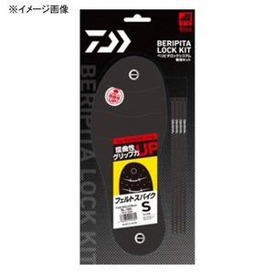 ダイワ(Daiwa)ベリピタロックキット BL−150