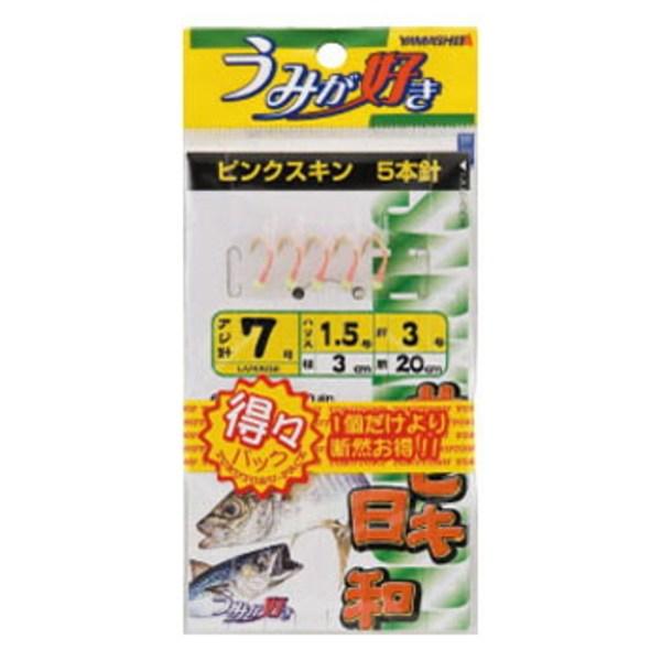 ヤマシタ(YAMASHITA) うみが好きサビキ UVS502 得トク XVUVS502TP7153 仕掛け