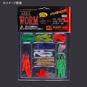 リップルアッシュ(Ripple-ash) AREA WORM SET(エリアワームセット) その他ワーム