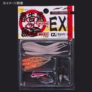 リップルアッシュ(Ripple-ash) めば&あじ EXセット