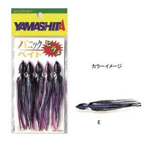 ヤマシタ(YAMASHITA) パニックベイト ヒラメ ZPBH3E