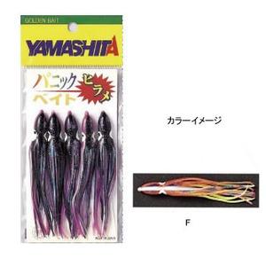 ヤマシタ(YAMASHITA) パニックベイト ヒラメ ZPBH3F 仕掛け