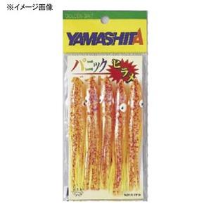 ヤマシタ(YAMASHITA) パニックベイト ヒラメ BS ZPBHBSI 仕掛け