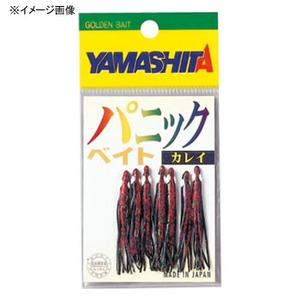 ヤマシタ(YAMASHITA) パニックベイト カレイ ZPBKE 仕掛け