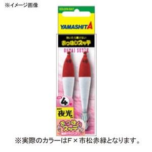 ヤマシタ(YAMASHITA) おっぱいスッテ布巻 2.5-T2 2本 OSN25T22FIMAM