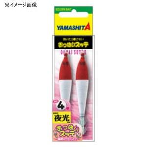 ヤマシタ(YAMASHITA) おっぱいスッテ布巻 3-T2 2本 3号 F×赤緑 OSN3T22FAM