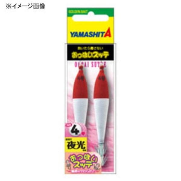 ヤマシタ(YAMASHITA) おっぱいスッテ布巻 4-T2 2本 OSN4T22PAM エギスッテ、鉛スッテ