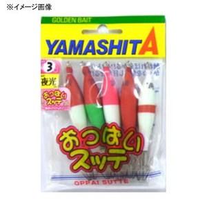 ヤマシタ(YAMASHITA) おっぱいスッテ布巻 4-T2 5本 OSN4T25PPB