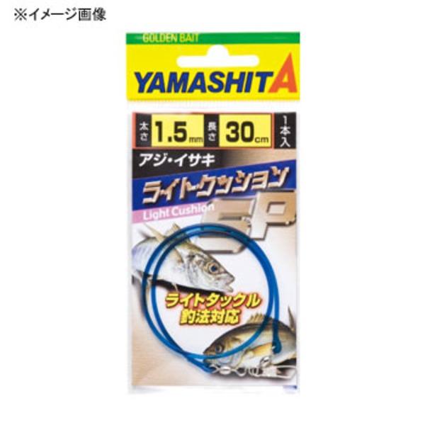 ヤマシタ(YAMASHITA) ライトクッションSP アジ イサキ QLQSPAI1210 ウキ止め、シモリ、クッション