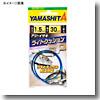 ヤマシタ(YAMASHITA) ライトクッションSP アジ イサキ