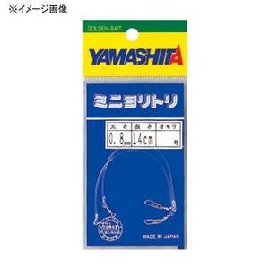 ヤマシタ(YAMASHITA) ミニヨリトリ QM2 仕掛け