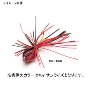DAMIKI JAPAN(ダミキジャパン) チヌマウスW 7g #09 サンライズ