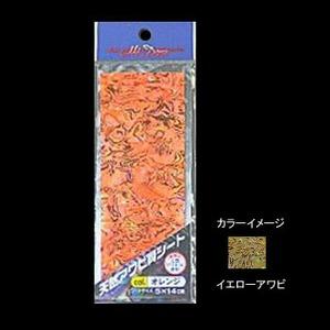 マルシン漁具(Marushin) 天然アワビ貝シート イエローアワビ