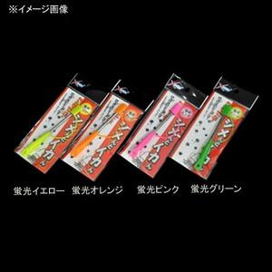 マルシン漁具(Marushin) シメんとイカん 蛍光オレンジ