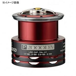 シマノ(SHIMANO)夢屋BB−Xファイアブラッド P3000DAスプ−ル