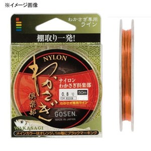 ゴーセン(GOSEN) ナイロン わかさぎ倶楽部 50M GK63303