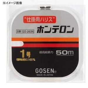 ゴーセン(GOSEN) ホンテロン 50M GS260N02 ハリス50m