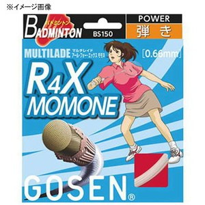 ゴーセン(GOSEN) MULTILADE R4X MOMONE (31)レモンイエロー GOS-BS150