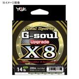 YGKよつあみ リアルスポーツ G-soul X8 アップグレード 200m オールラウンドPEライン