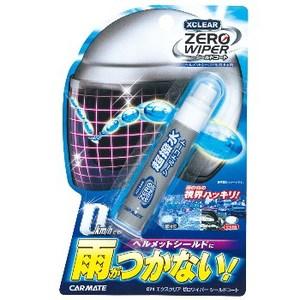 カーメイト(CAR MATE) シールド用 超撥水コーティング エクスクリア セロワイパー シールドコート C71 ケア用品