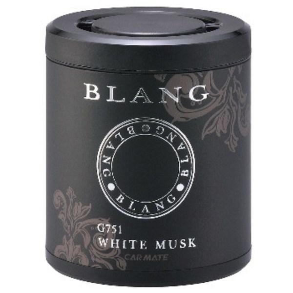 カーメイト(CAR MATE) 芳香剤 ブラング ブースター ドリンクホルダー用 ホワイトムスク G751 芳香剤