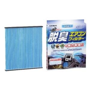 カーメイト(CAR MATE) エアデュース 脱臭フィルター 交換用エアコンフィルター ブルー FD214D
