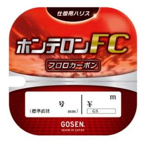 ゴーセン(GOSEN)ホンテロンFC 30M