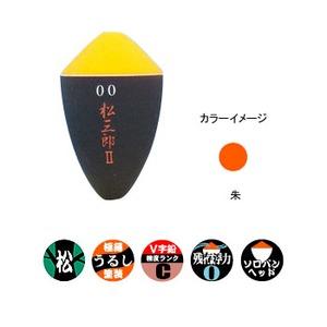 サンライン(SUNLINE) 松田ウキ松三郎II フカセウキ